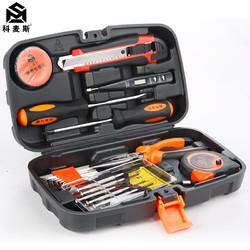 科麦斯 家用手动工具套装五金电工专用维修多功能工具箱木工 组套