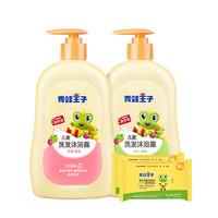 FROGPRINCE 青蛙王子 儿童洗发沐浴露 960ml+凑单品
