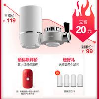 九阳净水器T02B水龙头四芯套装家用厨房净水机过滤器自来水净化器