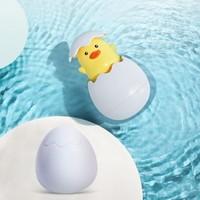 AOLE-HW 澳乐 宝宝戏水玩具 小黄鸭