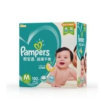 Pampers 帮宝适 超薄干爽系列 婴儿纸尿裤 M号 192片 *3件