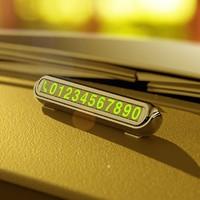 临时停车牌挪车电话号码牌隐藏车载汽车用品夜光香薰式装饰牌摆件