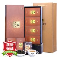 限地区 : 八马茶业 乌龙茶 特级安溪浓香型铁观音 赛珍珠1000 礼盒装 133g *2件