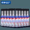BAFU 巴孚 G17 PLUS 汽油添加剂