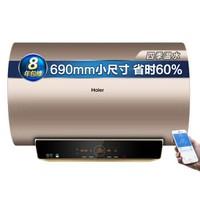 海尔(Haier)60升 双3000W变容速热 APP智能遥控预约 健康洗浴 1级能效电热水器 EC6003-JT3K(U1)