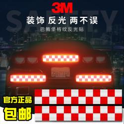 3m反光条贴巴腾堡车身装饰火车警示标识车辆年检用品超强红白贴