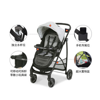 GRACO 葛莱 Fwd_REMIX 新生婴儿推车+安全座椅+提篮组合 灰色 (避震、可拆卸、可换向、可坐可躺、四轮推车、双向推车)