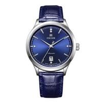 依波(EBOHR)手表 新绅士系列潮流蓝面防水皮带机械男士手表36340439