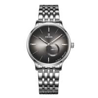 依波(EBOHR)手表 极光系列 时尚商务手表小秒盘自动机械男士腕表 黑盘钢带男表36440115