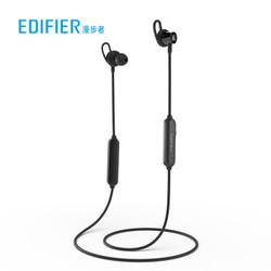 EDIFIER 漫步者 W200BT 经典版 蓝牙耳机