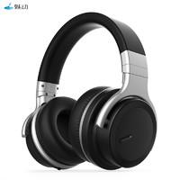 魅动  E7MD PRO 蓝牙主动降噪耳机音乐无线重低音耳麦 (黑色、通用、头戴式、动圈)
