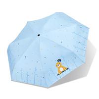 移动专享 : 天堂伞 超轻迷你五折口袋伞 晴雨两用 佛系人生-天蓝