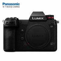Panasonic 松下 DC-S1GK-K 无反相机 (黑色、 2420万)