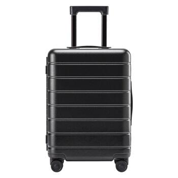 90分 轻质框体旅行箱 大容量轻盈行李箱 静音万向轮密码锁登机箱 拉杆箱 20英寸 檀木黑
