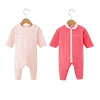 P'tit bisou 法国进口  婴幼女宝宝VIBELLULA连体衣两件套玫瑰色 3-12月