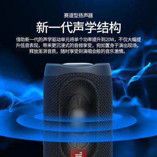 JBL Flip5 音乐万花筒 蓝牙音箱