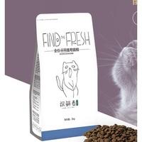 YDY 探鲜者 泌尿系统全价猫粮 2KG