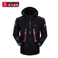 k2summit 凯图巅峰 防水透气专业登雪山冲锋衣