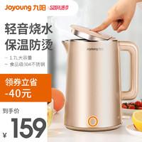 Joyoung 九阳 K17-F611 电热水壶
