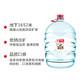 峨眉钰泉  饮用天然矿泉水  4.8L*4桶 34.9元包邮(需用券)