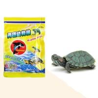 爬将军 两栖动物粮 30天份 送小乌龟