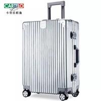 CARTELO 卡帝乐鳄鱼 行李箱万向轮拉杆箱 24寸