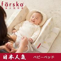 farska 婴儿床中床AID/多功能可折叠便携式睡眠/预防扁头偏头 大象