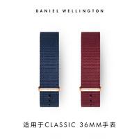 Danielwellington丹尼尔惠灵顿 dw针扣DW表带18mm表带