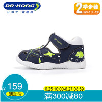 Dr.Kong江博士男童鞋夏款宝宝1-3岁小孩机能鞋单鞋幼童凉鞋