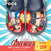 Crocs童鞋卡骆驰2019新款趣味学院复仇者联盟漫威凉鞋男童|205505