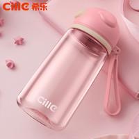 希乐塑料水杯便携随手杯男女学生韩版户外运动杯子可爱简约茶杯