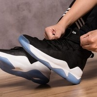 限尺码 : adidas 阿迪达斯 STREETFIRE 男款篮球鞋 *2件