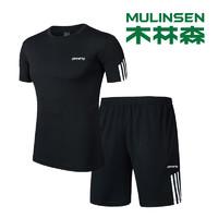木林森(MULINSEN)春秋男士速干衣裤套装 健身套装