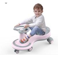 cakalyen 8字型扭扭车儿童车