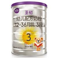 a2至初3段中文版 幼儿配方奶粉12-36月龄适用900g 3段 900g *4件