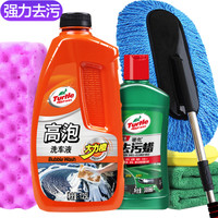 TurtleWax 龟牌 高泡洗车液+去污蜡+洗车拖把等6件套 通用色