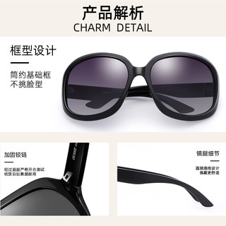 GUSHE 古奢 6113 防紫外线大框眼镜时尚墨镜