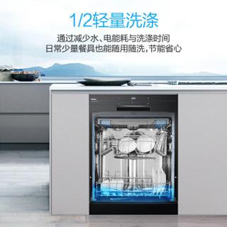Haier 海尔 EW139166BK 家用洗碗机 (黑色、13套、12L、喷淋、高温冷凝干燥)