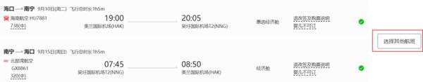 中越边境!玩转山与海!广西南宁+通灵峡谷+德天瀑布+涠洲岛+北海6天5晚纯玩团