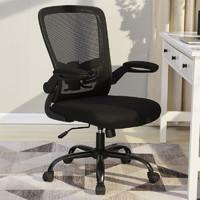 BAJIUJIAN 八九间 TO-521-W-B 电脑椅 (黑框黑网)