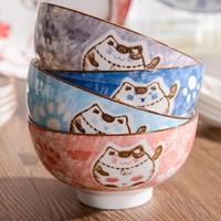 雅诚德 釉下彩陶瓷饭碗 4.5英寸 4只