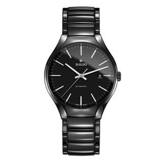 RADO瑞士雷达手表 真系列男士高科技陶瓷表带情侣机械手表R27056152
