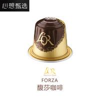 心想甄选 FORZA咖啡胶囊 (52g、10粒)