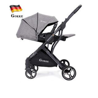 GOKKE 宝宝儿童伞车 品质灰