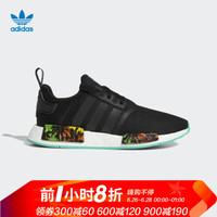 阿迪达斯官方 adidas 三叶草 NMD_R1 男女经典鞋EF2330