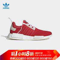 阿迪达斯官方 adidas 三叶草 NMD_R1 男女经典鞋BD7897 如图 42.5