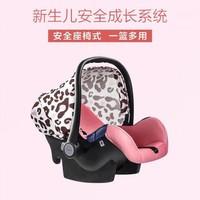 新生儿安全座椅式婴儿手提篮0-12个月