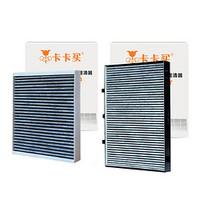 卡卡买 AC 汽车空调滤芯 活性炭