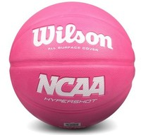 wilson 威尔胜 WB185C 七号篮球