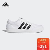 阿迪达斯adidas 官方 篮球 男子 VS SET 场下款篮球鞋 AW3889 如图 43